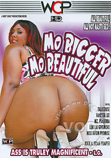 Mo Bigger Mo Beautiful Box Cover