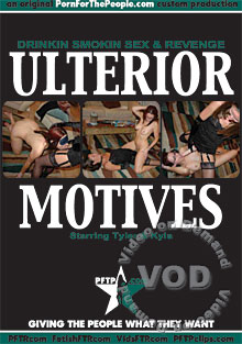 Ulterior Motives Box Cover