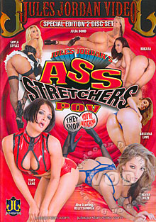 Ass Stretchers POV Box Cover