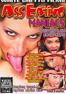 Ass Eating Maniacs Box Cover