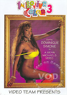 In Loving Color 3 Box Cover - Login to see Back