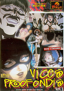 Vices Profondis 1 Box Cover
