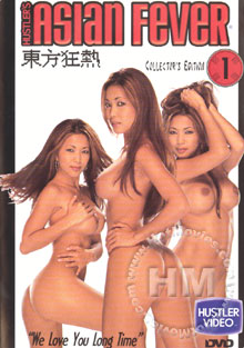Asian Fever #1 Box Cover
