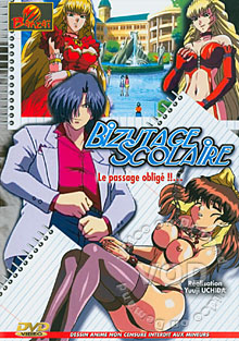 Bizutage Scolaire Box Cover
