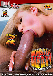 Monster Meat! #13 (Disc 2) Box Cover