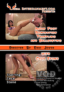 Asian Foot Domination Trampling And Ballbusting Box Cover