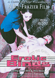 Erotic Binds Box Cover