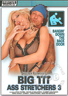 Big Tit Ass Stretchers 3 Box Cover