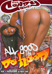 All Good In Da Hood Box Cover