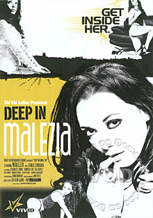 Deep In Malezia Box Cover