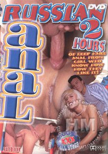 Russian Anal Box Cover