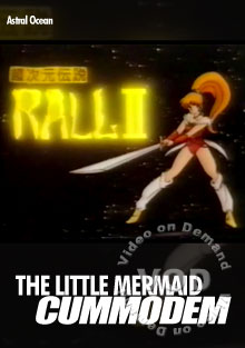 The Little Mermaids Cummodem Box Cover