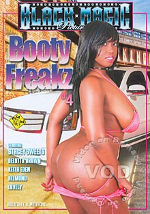 Booty Freakz #4 Box Cover