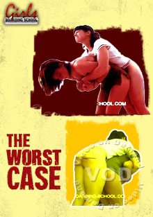 The Worst Case Box Cover