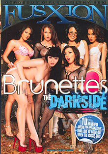 Brunettes - The Darkside Box Cover
