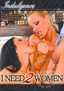 I Need 2 Women Volume Two Box Cover