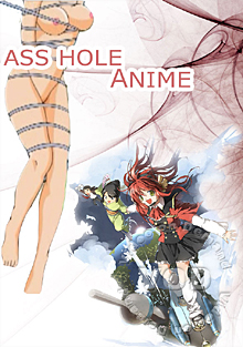 Ass Hole Anime Box Cover