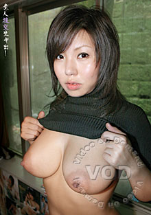 Japanese Pervert Paying Real Amateurs For A Cream Pie 13 Box Cover