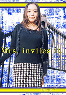 Mrs. Invites It Box Cover