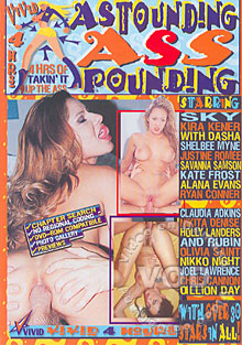 Astounding Ass Pounding Box Cover