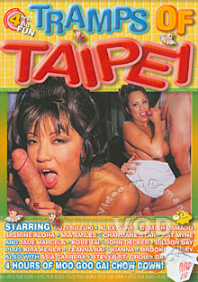 Tramps Of Taipei Box Cover