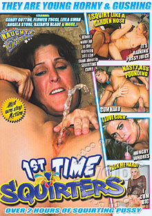 1st Time Squirters Box Cover