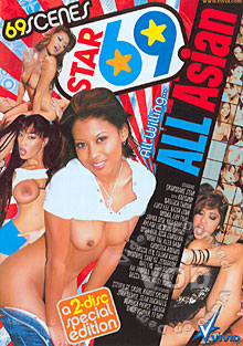 Star 69 - All Asian (Disc 1)