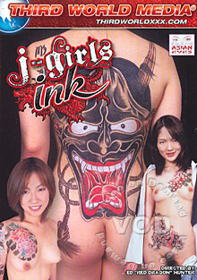 J-Girls Ink Box Cover