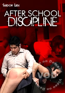 After School Discipline Box Cover