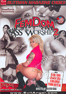 FemDom Ass Worship 2 Box Cover