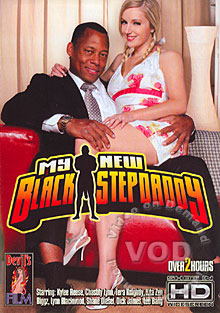 My New Black Stepdaddy Box Cover