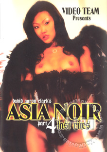 Asia Noir Part 4 - Last Rites Box Cover