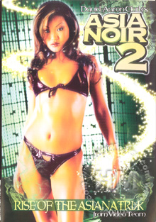 Asia Noir 2 - Rise Of The Asianatrix Box Cover