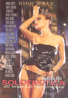 Soloerotica Box Cover