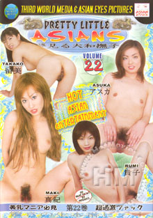 Pretty Little Asians Volume 22