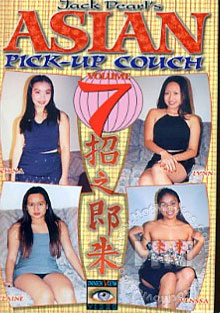 Asian Pick-Up Couch Volume 7 Box Cover