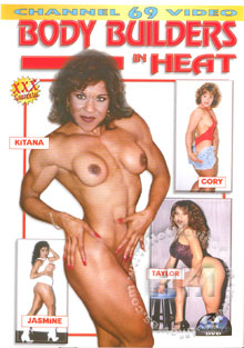 Body Builders In Heat Box Cover