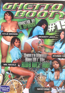 Ghetto Booty #15 Box Cover