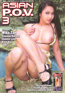 Asian P.O.V. 3 Box Cover
