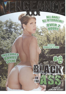 Black In The Ass #9 Box Cover