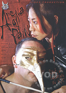 Arena of Pain Box Cover