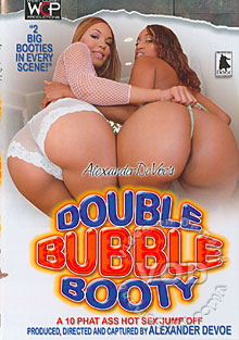 Double Bubble Booty Box Cover