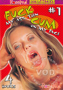 Fuck My Ass Then Cum On My Face #1 Box Cover