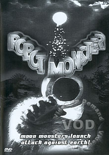 Robot Monster Box Cover