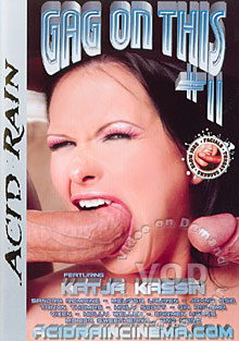 Gag On This #11 Box Cover
