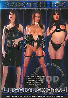 Luscious Latex Box Cover