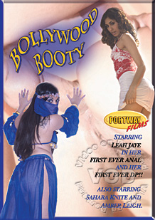 Bollywood Booty Box Cover