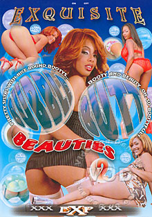 Bubble Butt Beauties 2 Box Cover