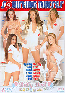 Squirting Nurses Box Cover