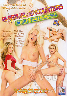 Bi-Sexual Encounters of the EXXXtreme Kind #1 Box Cover